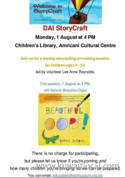 welcome-to-story-craft-kuwait