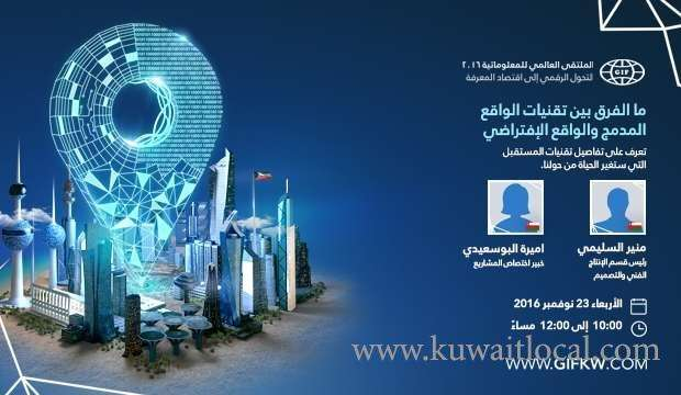 what-is-the-difference-between-reality-built-techniques-and-virtual-reality-kuwait