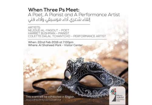 when-three-ps-meet-at-al-shaheed-park-|-events-in-kuwait-kuwait