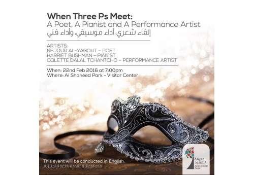 when-three-ps-meet-at-al-shaheed-park-|-events-in-kuwait-kuwait