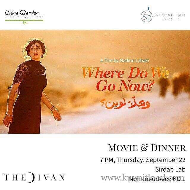 where-do-we-go-now-kuwait