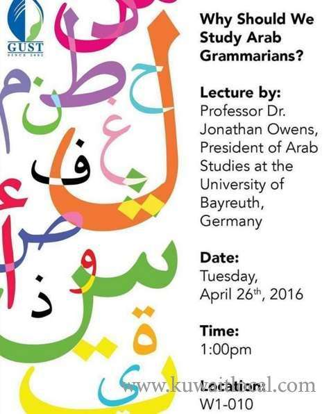why-should-we-study-arab-grammarians-kuwait