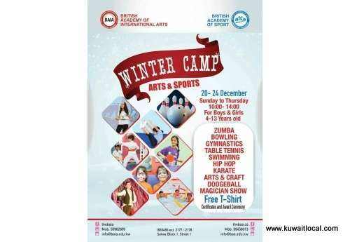 winter-camp-at-bsk-events-in-kuwait-kuwait