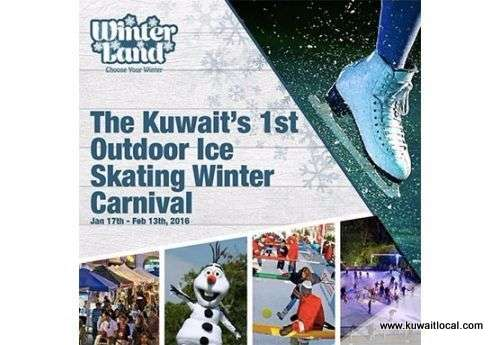 winter-land-carnival-kuwait