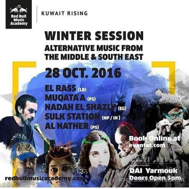 winter-session-kuwait