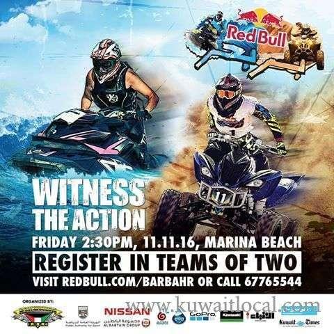 witness-the-action---redbull-barbhr-kuwait