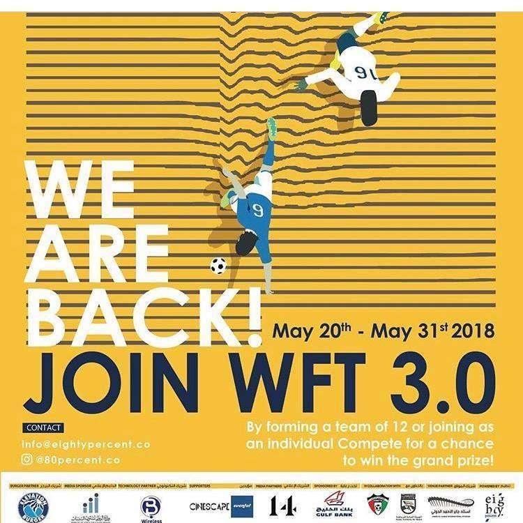 womans-football-tournament-kuwait