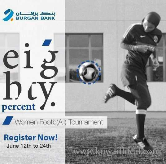 women-football-tournament-kuwait