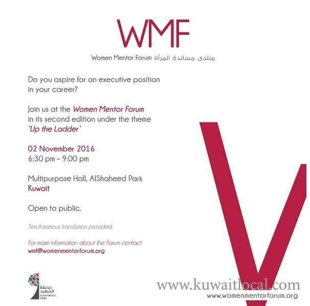 women-mentor-forum-1-kuwait