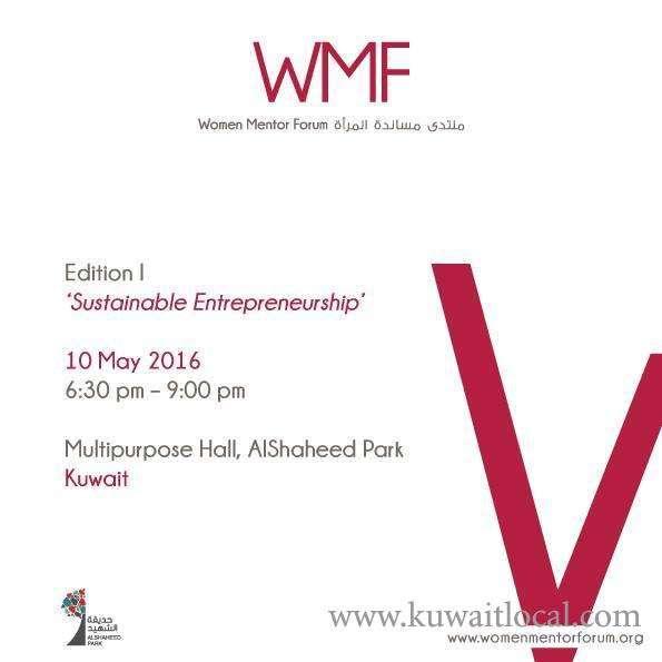 women-mentor-forum-kuwait