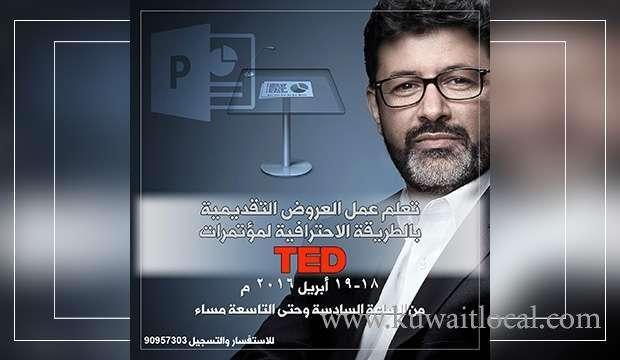 work-presentations-professional-manner-kuwait