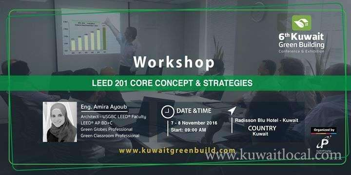 workshop,-leed-201-core-concept-and-strategies-description-kuwait