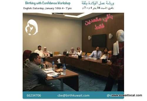 workshop---birthing-with-confidence---events-in-kuwait-kuwait