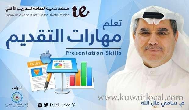 workshop-to-learn-presentation-skills-kuwait