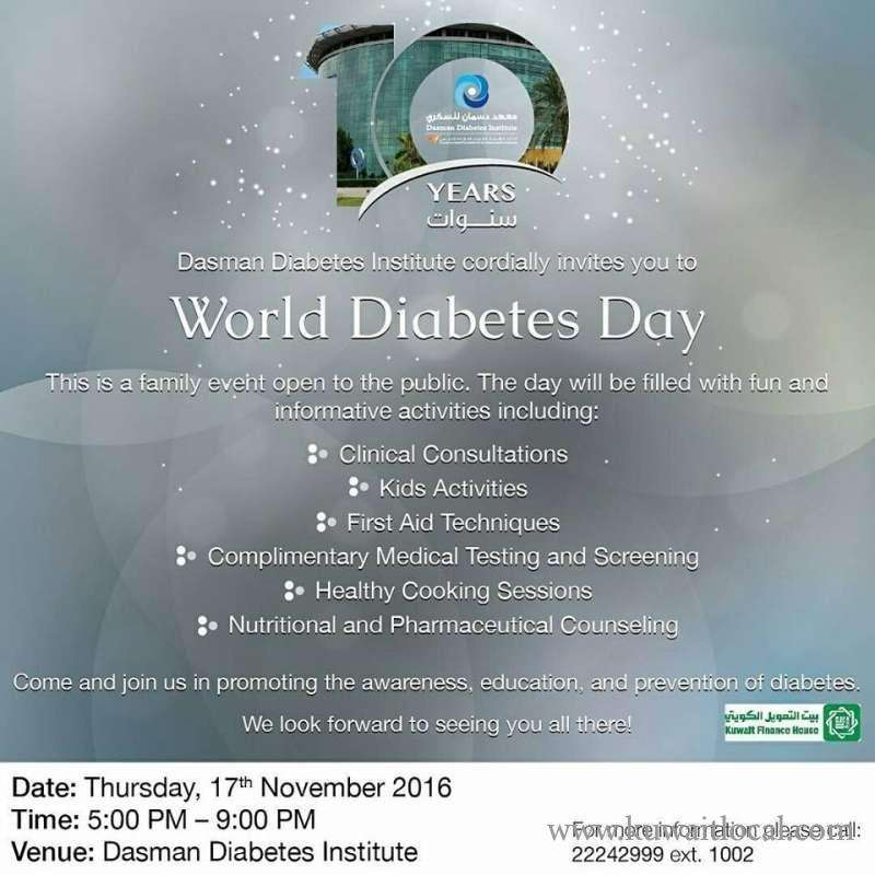 world-diabetes-day-kuwait