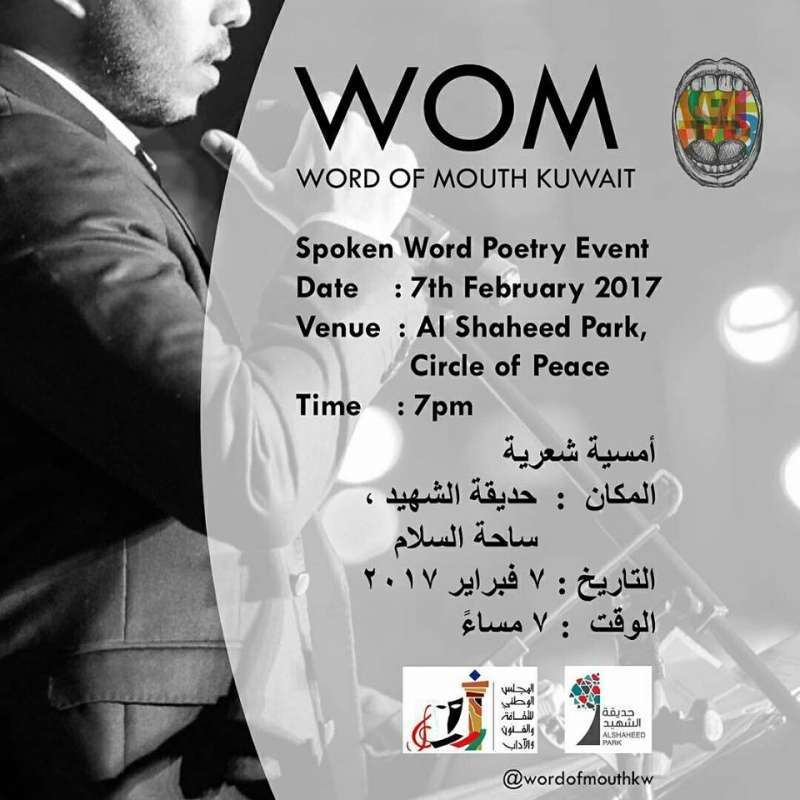world-of-mouth-kuwait-wom-kuwait