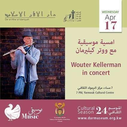 wouter-kellerman-kuwait