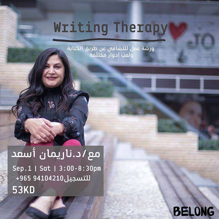 writing-therapy-kuwait