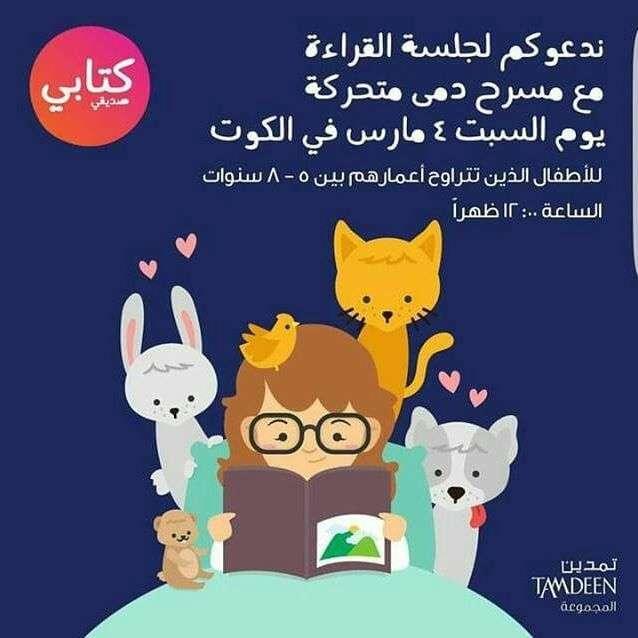 written-my-friend-kuwait