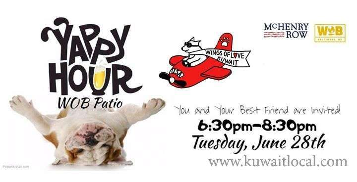 yappy-hour-at-the-wob-patio-,-mchenry-row-kuwait