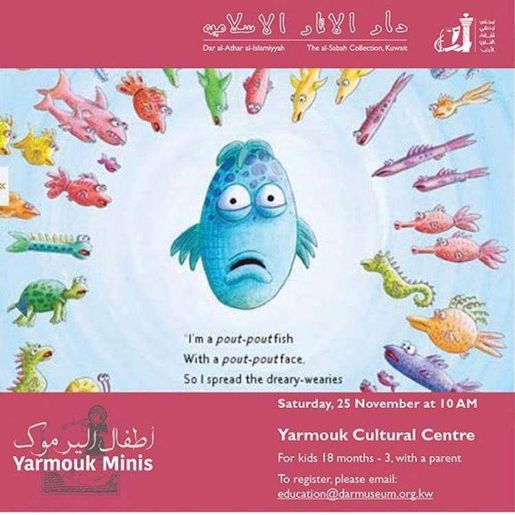yarmouk-minis-kuwait