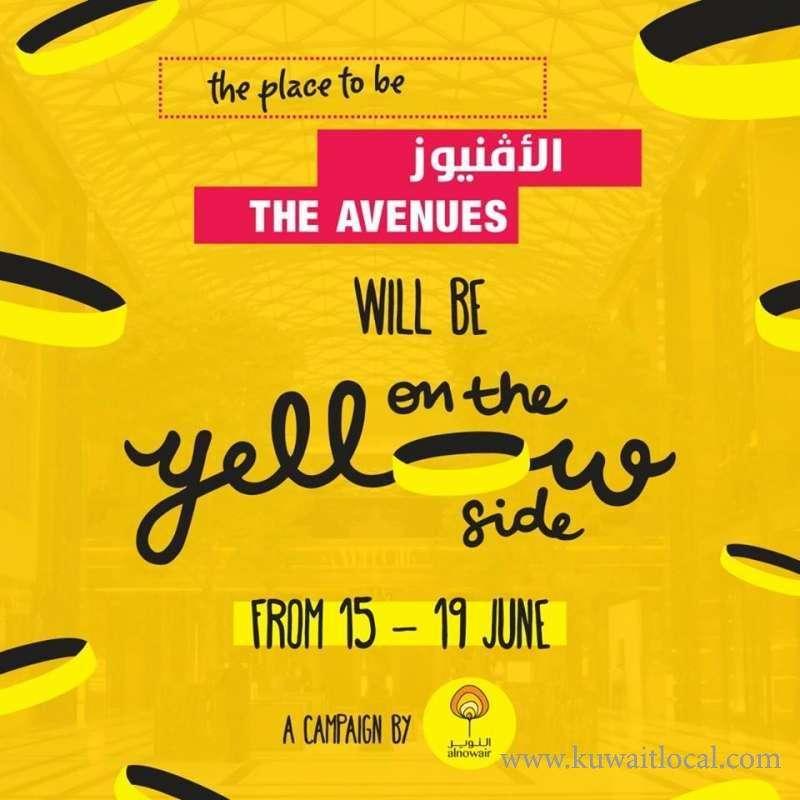 yellow-side-kuwait