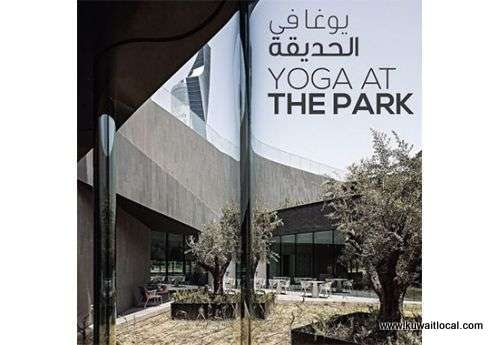yoga-at-the-park-,-vinayasa-flow---women-only-kuwait