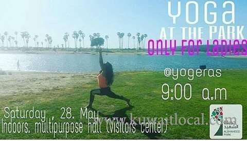 yoga-at-the-park---only-for-ladies-kuwait