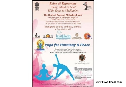 yoga-for-harmony-and-peace-kuwait