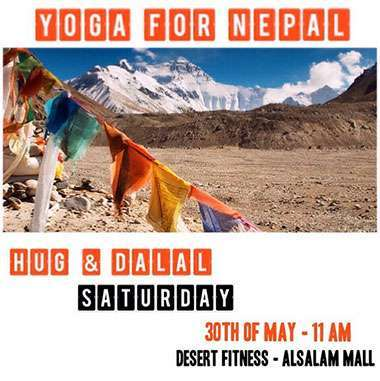 yoga-for-nepal-kuwait