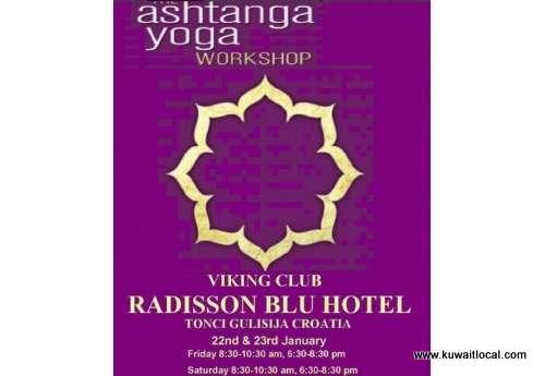 yoga-workshop---events-in-kuwait-kuwait