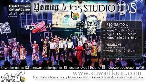 young-actors-studio-kuwait