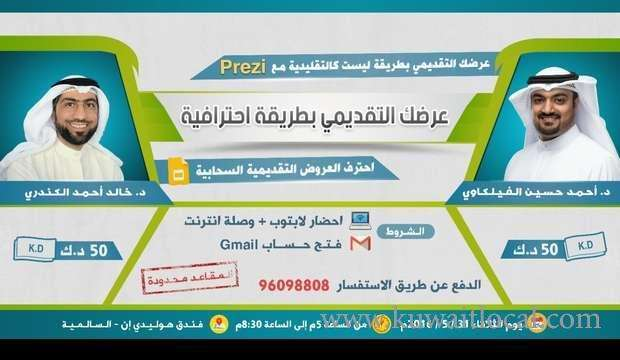 your-presentation-in-a-professional-manner-kuwait