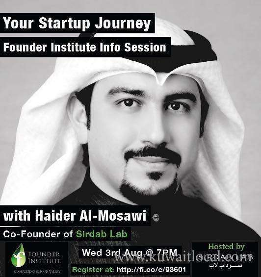 your-startup-journey-founder-institute-info-session-kuwait