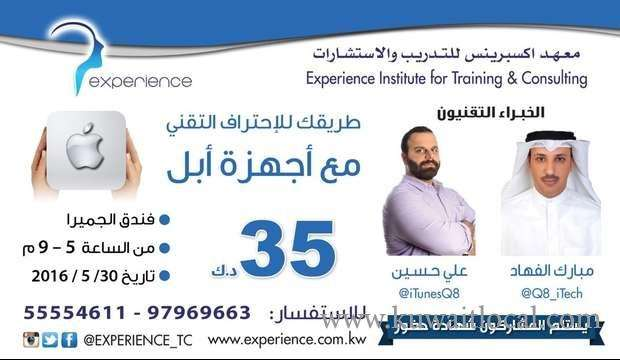 your-way-of-professionalism-in-technology-with-apple-devices-kuwait