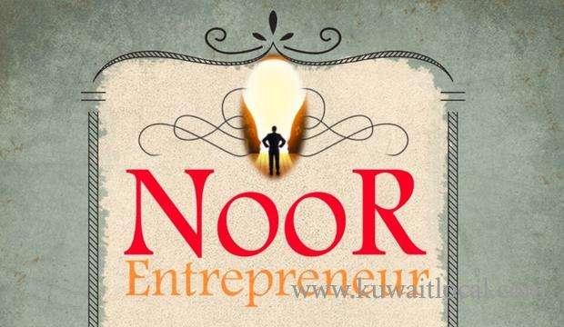 youth-entrepreneurship-business-summer-camp-2016-kuwait