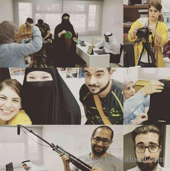 youth-short-film-kuwait