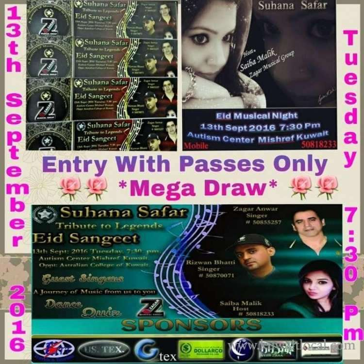 zagar-musical-event-suhana-safar-kuwait