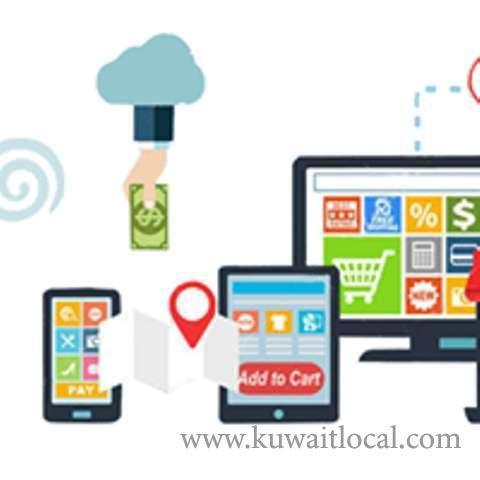 zoom-public-launch-kuwait