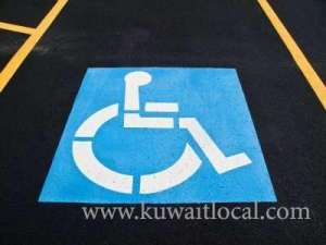 new-measures-implemented-against-violations-related-to-illegal-parking-allotted-for-handicapped_kuwait