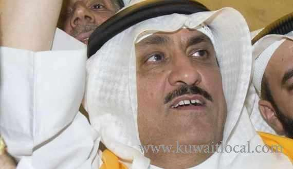 court-acquitted-the-former-mp-musallam-al-barrak_kuwait