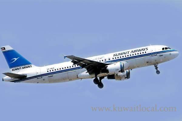 kuwait-airways-made-emergency-landing-at-kia-due-a-technical-fault_kuwait