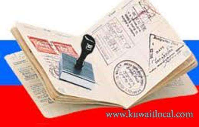 project-visa-in-construction-company_kuwait