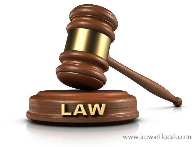 court-ordered-the-moe-to-pay-difference-of-kd-90-in-housing-allowance_kuwait