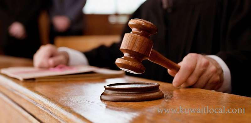court-acquitted-a-citizen-who-was-accused-in-fraud_kuwait