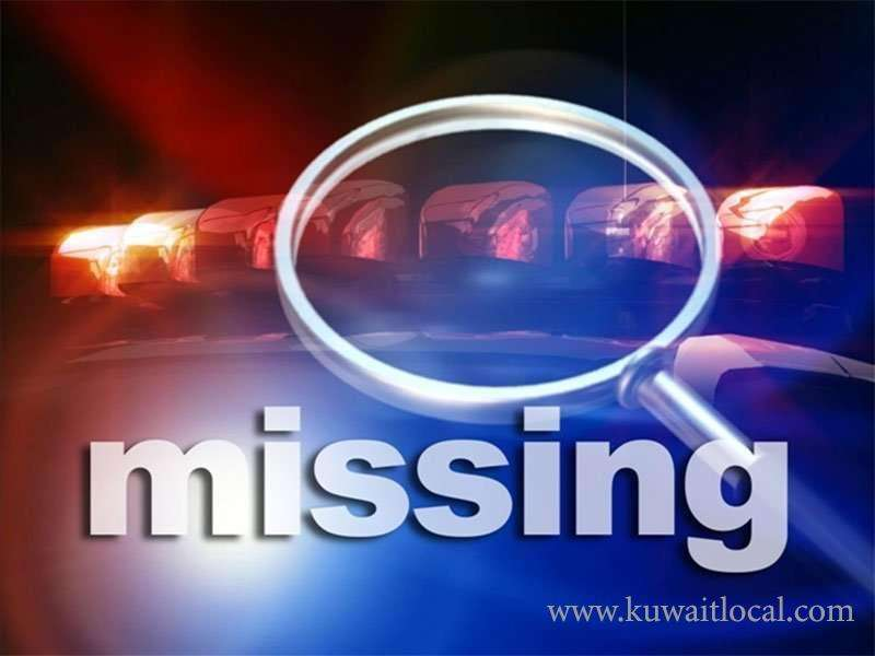 securitymen-found-a-17-year-old-missing-kuwaiti-girl_kuwait