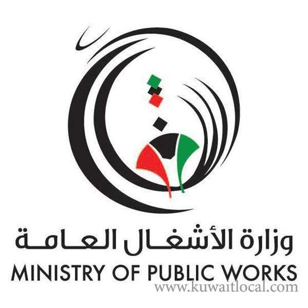 mpw-revealed-that-about-200-of-its-employees-fall-under-compulsory-retirement-category-_kuwait