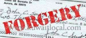 court-verdicts-on-citizenship-forgery-cases-of-fake-documents_kuwait