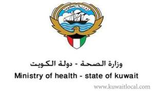 primary-health-care-sector-is-supposed-to-be-the-first-line-of-defense-in-terms-of-protecting-patients-against-lack-of-medical-equipment_kuwait