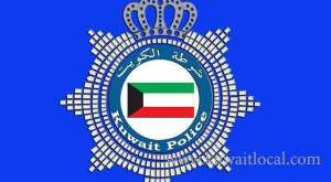 33-people-arrested-in-residency-department-raids_kuwait